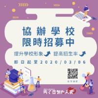 萬人參與,全國最大的《國際華文暨教育盃電子書創作大賽》正式開賽!總獎金高達30萬_圖片(4)