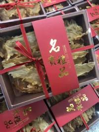 野生海参,鲍鱼,燕窝,中国现货,招代理_圖片(1)