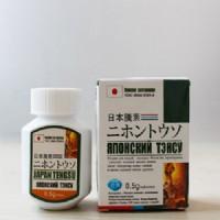 日本藤素能夠有效改善男性精液發黃症狀(男士必讀)_圖片(1)