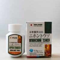 男性服用日本藤素,對健康有副作用嗎?_圖片(1)