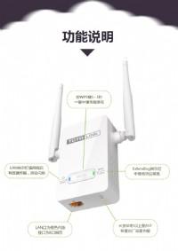 TOTOLINK EX300v2 wifi 無線擴展機 300Mbps 無線中繼器 信號擴大增強_圖片(3)