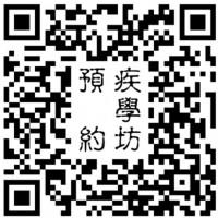 【永康區 疾學坊】全身指壓按摩、足底按摩_圖片(3)