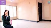高雄鳳山五甲自強夜市便宜公寓,超低總價僅需238萬!高雄房仲住商林佩瑩邀請您來參觀!_圖片(1)