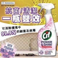 歐洲最熱銷-聯合利華CIF抗菌消毒清潔劑_圖片(3)