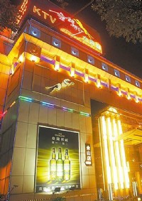 台中工作應徵職缺:酒店(金錢豹 海派系列)_圖片(2)