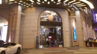 台中工作應徵職缺:酒店(金錢豹 海派系列)_圖片(3)