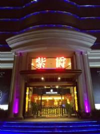 台中酒店經紀,台中酒店工作,台中各大合法酒店.正職兼職_圖片(3)