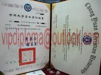 代辦畢業證書、學歷、文憑、證照、證件_圖片(1)