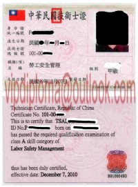 代辦畢業證書、學歷、文憑、證照、證件_圖片(2)