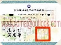 代辦畢業證書、學歷、文憑、證照、證件_圖片(4)