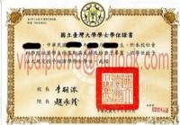 小資族最夯~幫助您代辦各類證書、證照_圖片(1)