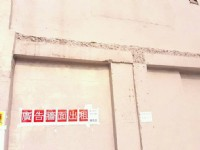高曝光廣告牆面招租中_圖片(3)