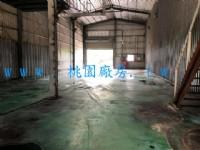 觀音區 新富路廠房倉庫 出租[建110坪]_圖片(1)