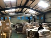 平鎮區 中豐路工業廠房 出售[建1530坪]_圖片(1)