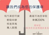 資金需求找黃小姐_圖片(1)