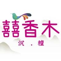 囍香木 沉檀香品 KIKOUKI_圖片(1)