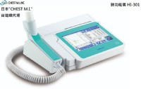 日本醫療儀器(肺功能儀、心電圖儀)_圖片(3)