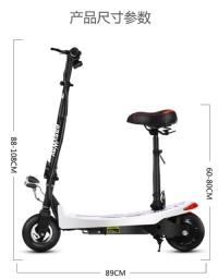 出國沒再用 電動滑板車虧錢賣(買一送一 )_圖片(1)