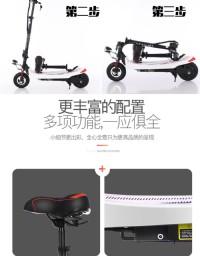 出國沒再用 電動滑板車虧錢賣(買一送一 )_圖片(2)