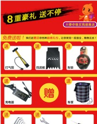 出國沒再用 電動滑板車虧錢賣(買一送一 )_圖片(4)