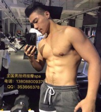 深圳的男技师按摩上门spa服务13808800937真是太到位技术好极了_圖片(1)