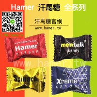 男人好物分享~【汗馬糖】會讓男人回味無窮的糖果,吃一顆威猛好幾天_圖片(1)