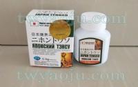 服用日本藤素可以提升男性在房事上的持久能力_圖片(1)