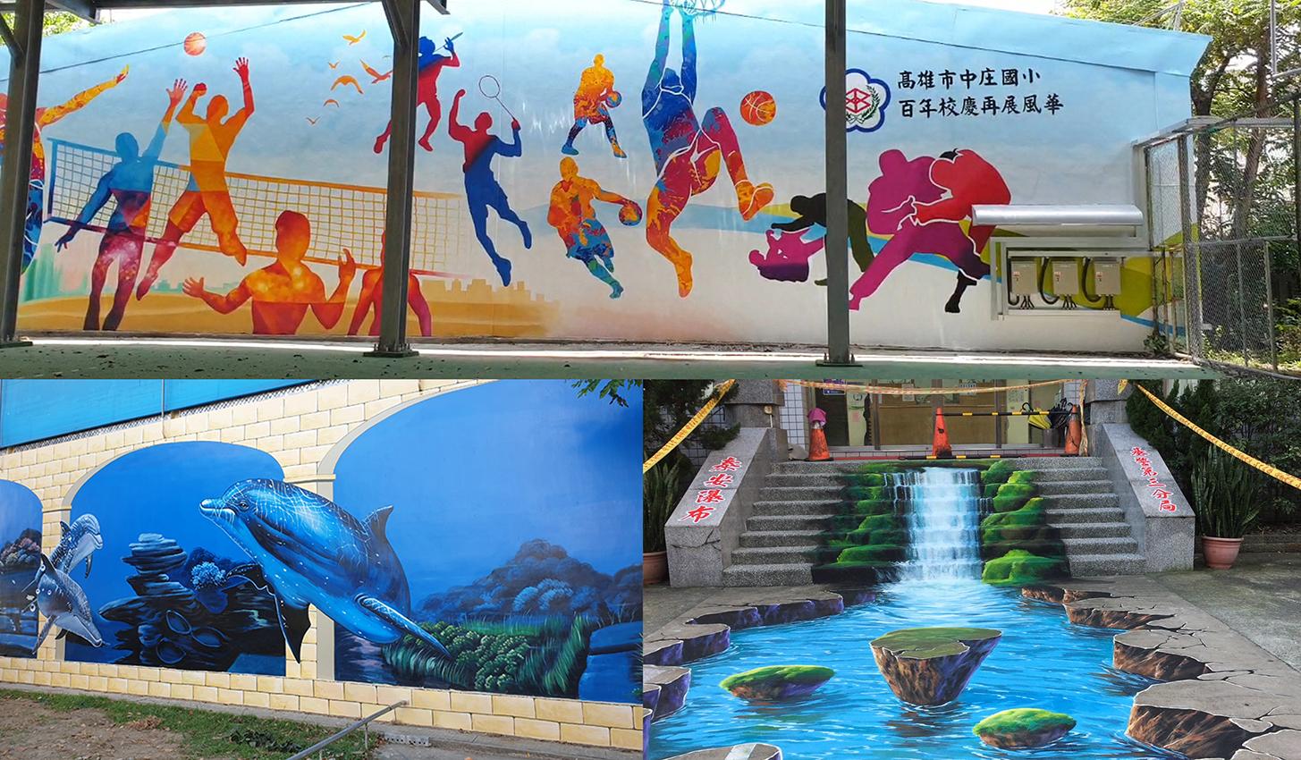飛鴿牆壁彩繪 - 20200901231116-500258945.jpg(圖)