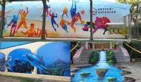 飛鴿牆壁彩繪_圖片(1)
