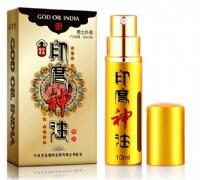 印度神油男士外用延時噴劑增大增粗_圖片(1)