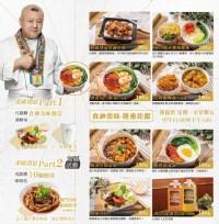 大富貴獨門料理_圖片(1)