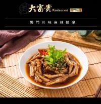 大富貴獨門料理_圖片(3)