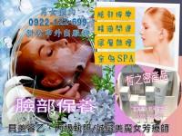 新竹市外出按摩spa0922-122699 男女適用 手工一流 專業技術_圖片(2)