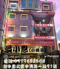 大總領旗艦店 9/23整新裝潢!!_圖片(1)