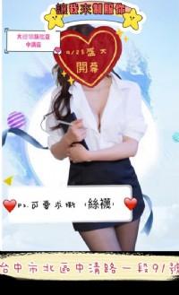 大總領旗艦店 9/23整新裝潢!!_圖片(2)