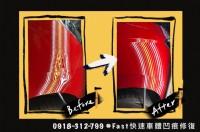 Fast快速車體凹痕修復-刮痕.微鈑金免烤漆_圖片(4)