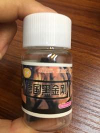 力龍德國黑金剛_圖片(3)