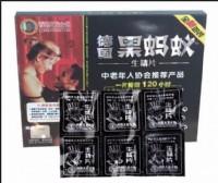德國黑螞蟻生精片改善男性問題幫您找回自信!  讓男人天天雄起!_圖片(1)
