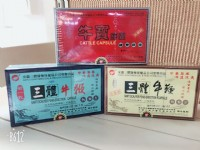 純中藥三體牛鞭丸_圖片(1)
