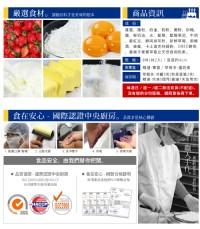 冬季限定【塔吉特】草莓多千層+精選綜合千層(8吋共2入)_圖片(2)