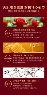 買頂級媽媽霜 送卡姆果櫻桃C化妝水!_圖片(4)
