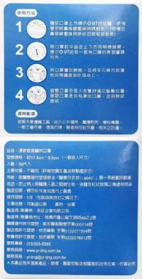 【清新宣言】不織布醫用口罩-成人款(粉黃)_圖片(2)