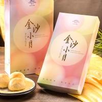 漢坊【御點】漢坊金沙小月8入禮盒(蛋奶素)_圖片(3)