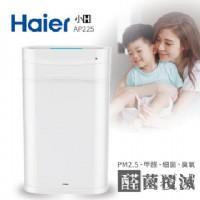 【Haier 海爾】醛效抗敏小H空氣清淨機 AP225(加贈濾網)(3/30前下單加贈福皂禮盒)_圖片(1)
