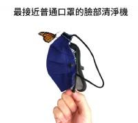 森氧臉部迷你清淨機/口罩型清淨機尋求經銷商 _圖片(3)