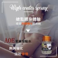 『台灣地區』--強效性冷感春藥哪裡買 主動求歡催情藥哪裡買_圖片(1)