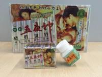 五夜神男用口服增強性功能性保健品_圖片(1)