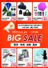 台北市-BIG SALE! 配件/傘具/包款/風衣 • 出清下殺99元起_圖