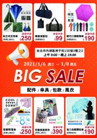 BIG SALE! 配件/傘具/包款/風衣 • 出清下殺99元起_圖片(1)