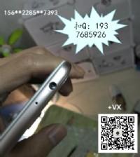 V信szjingying888 顶部顶端摄像手机 隐秘摄像 黑屏录像 侧边摄像 直播取证用 正品手机_圖片(1)